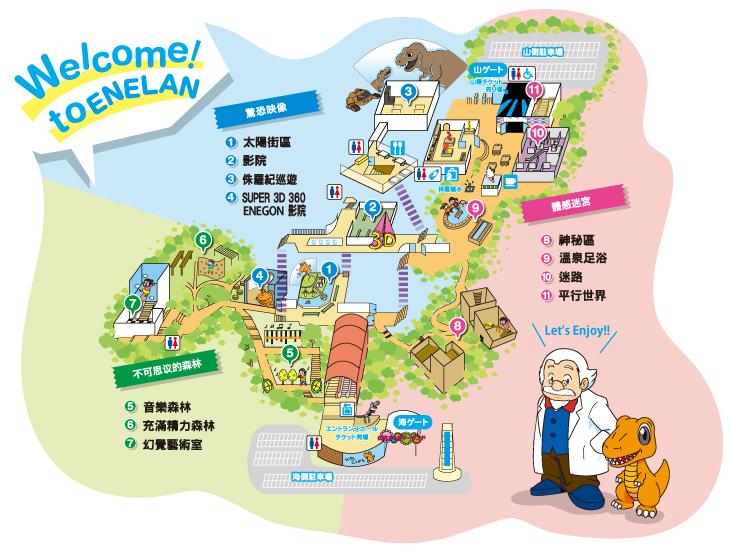 MAP-中文