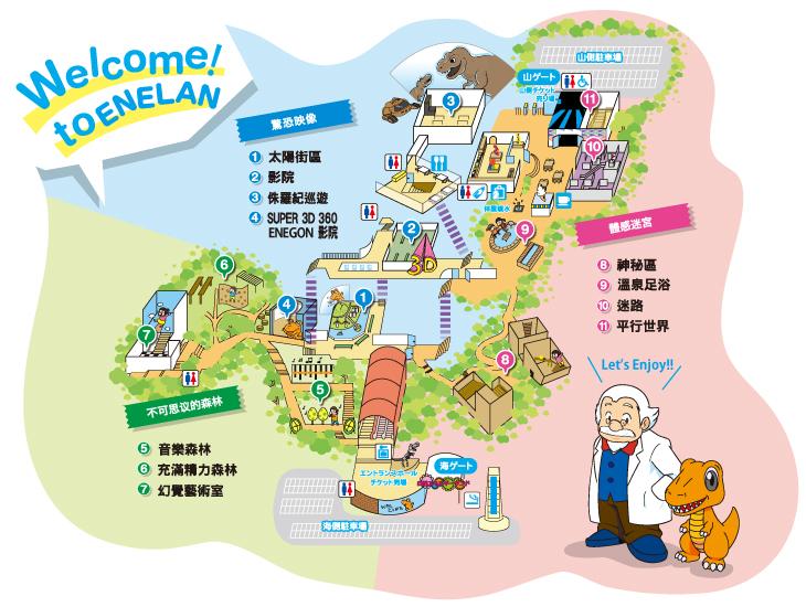 MAP中文
