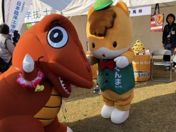 ゆるキャラグランプリ2018 エネゴン ぐんまちゃん