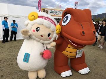 ゆるキャラグランプリ2018 エネゴン おづみん