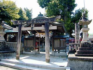 aritoshi
