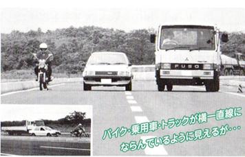 バイク・乗用車・トラック